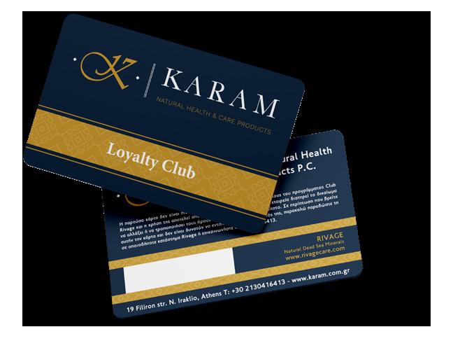 karam-loyalty-card